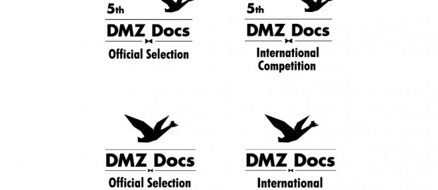 DMZ Docs_competition-01